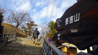 里帰り2011 155