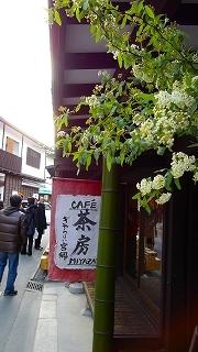 里帰り2011 200