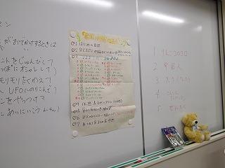 IMGP3525.jpg