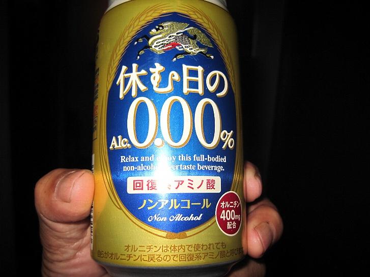 夏 012ビール