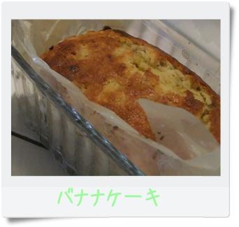 2011_09210016.jpg