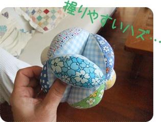 2011_09210018.jpg