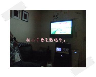 2011_10120014.jpg