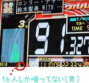 2011_10120025.jpg