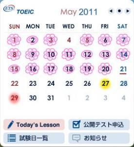 TOEIC-may.jpg