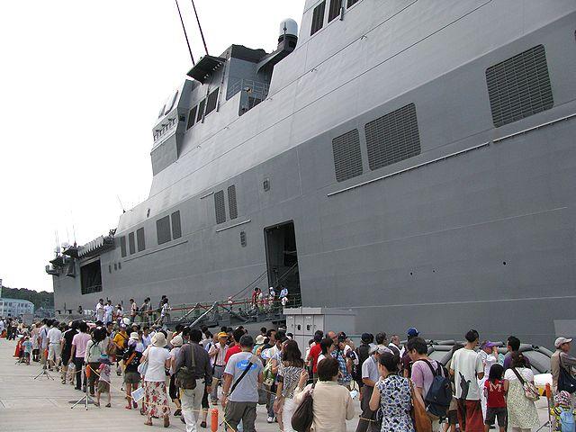 艦艇一般公開(ひゅうが)