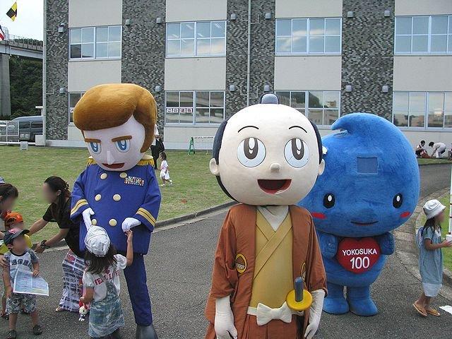 ヨコスカキャラクター集合