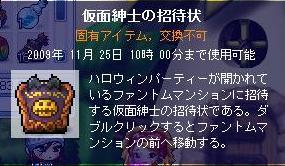 10-29-4.jpg