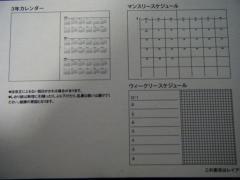 006_convert_20110329234832.jpg