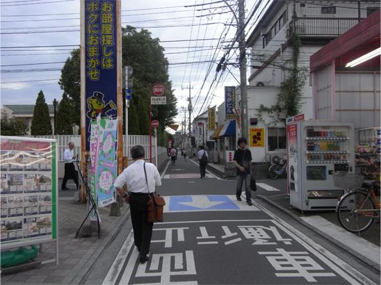 戸田駅前からの道