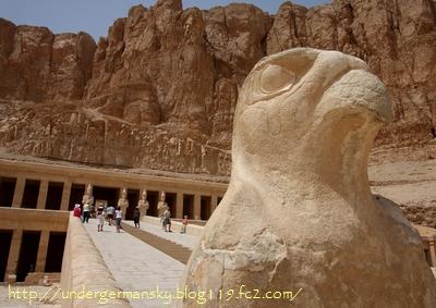 Hatshepsut01a