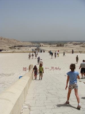 Hatshepsut01e