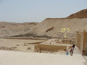 Hatshepsut01h