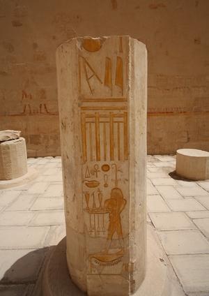 Hatshepsut01m