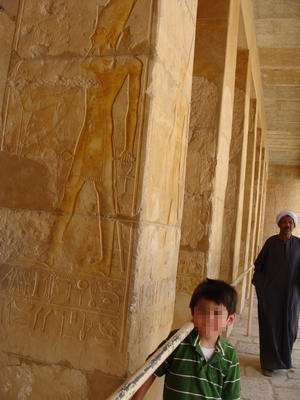 Hatshepsut01n