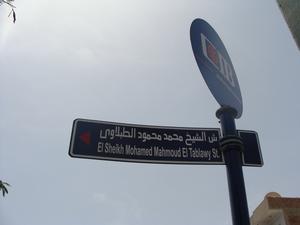 Hurghada01j
