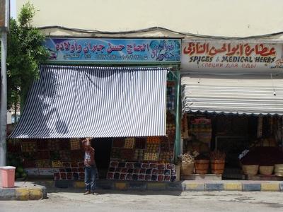 Hurghada01l