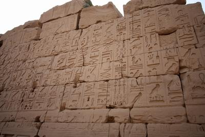 Karnak01f