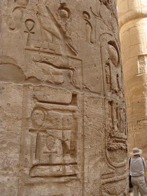 Karnak01h
