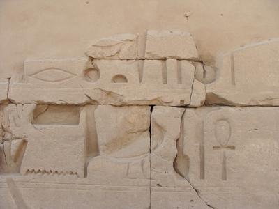 Karnak01p