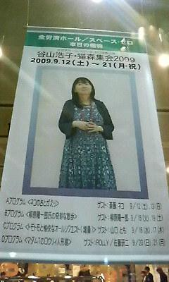 200909192038000.jpg