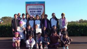 20091103_kurabu.jpg