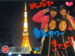 東京タワー 03