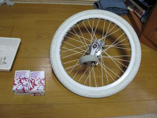 20100312 tire