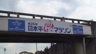 20100404 看板