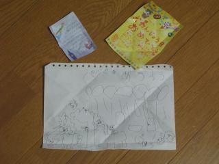20100629 手紙