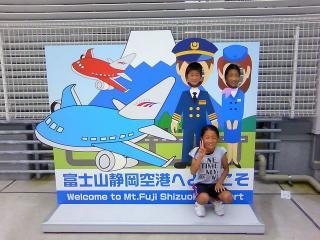 20100711 静岡空港