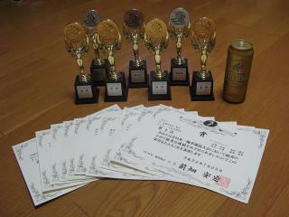 20100725 賞状