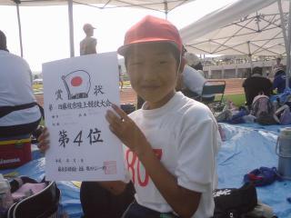 20100904 100m4位