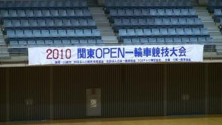 20101212 open