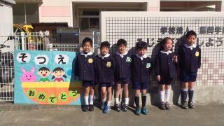 20110316 卒園式 01