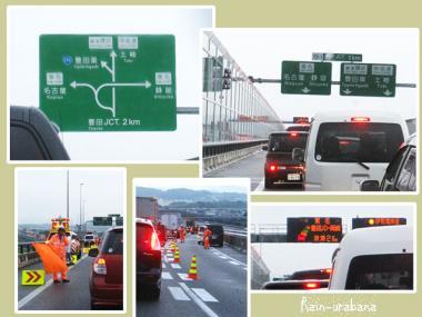 2kmなんてウソです!大渋滞でっす!