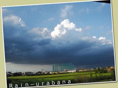 凄い雲だぁ (@ @;