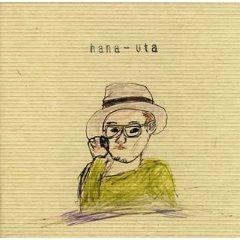 ハナレグミ「hana-uta」