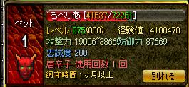 SAkyuSute2TIKARA500.jpg