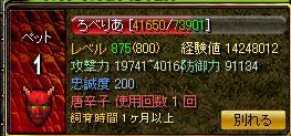 sakyuSute2TIKARA739.jpg