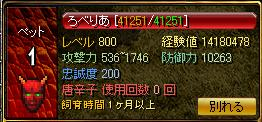 sakyuSuteTIKARA500.jpg