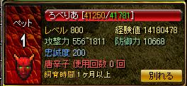 sakyuSuteTIKARA700.jpg
