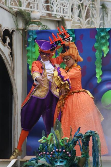 mysterious masquerade