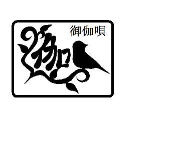 御伽唄ロゴ
