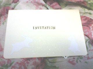 招待状・外側