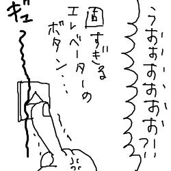 090920_7.jpg