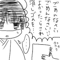 091013_3.jpg