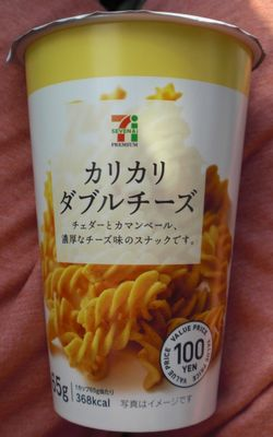 カリカリダブルチーズ セブンイレブン 100円