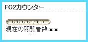 counter05.jpg