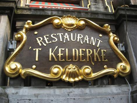 ケルデルク